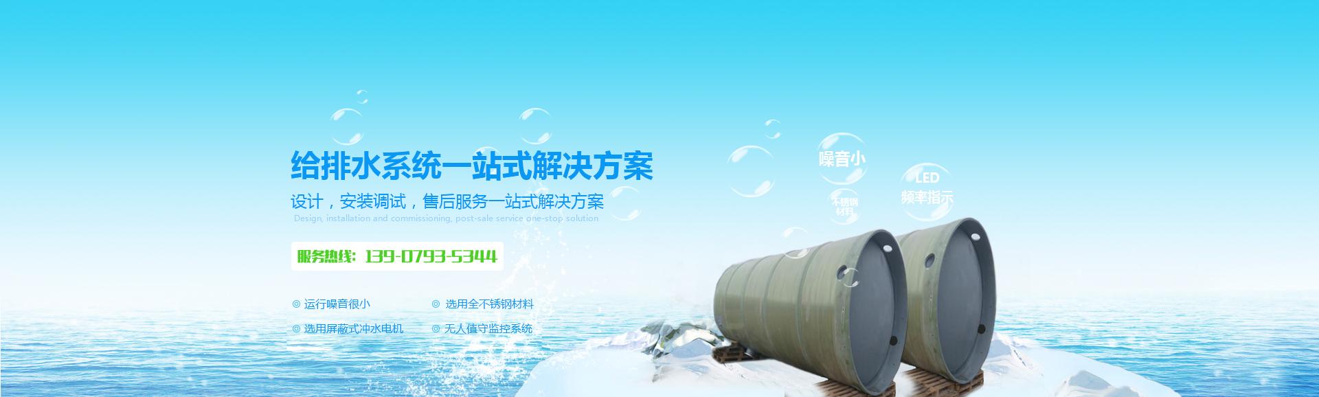 江西鑫源自动化设备有限公司